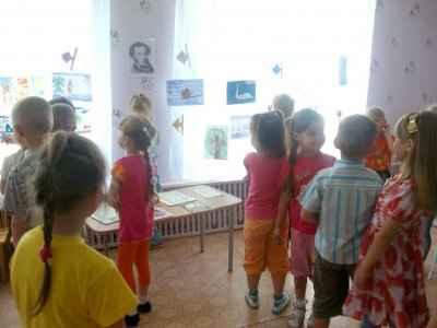 праздник посвященный дню рождения А.С. Пушкина